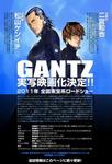 GANTZ_movie.jpg
