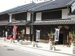 hakatamachiya2.jpg